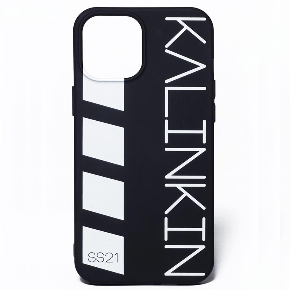 KALINKIN CASE