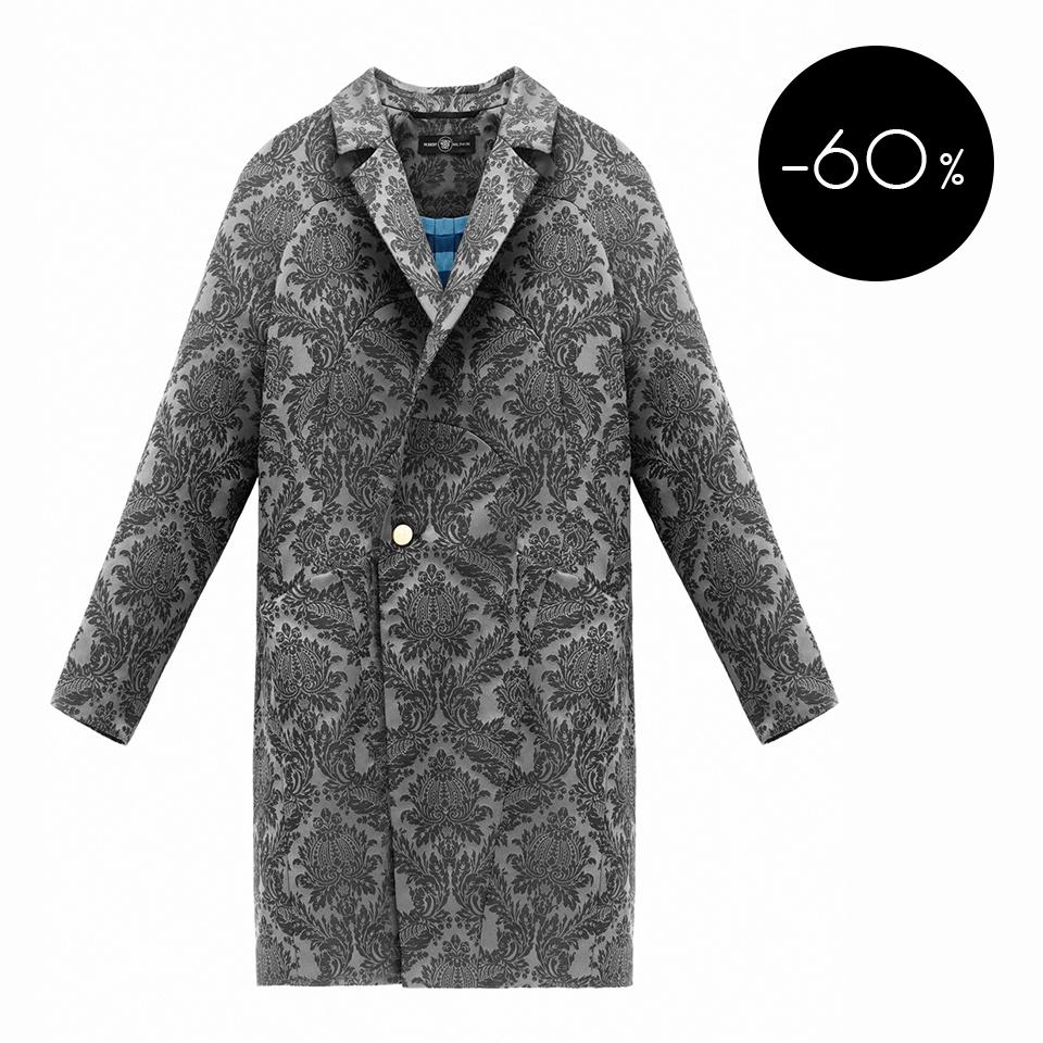 Royal Grey Coat