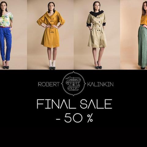 Final summer season sale